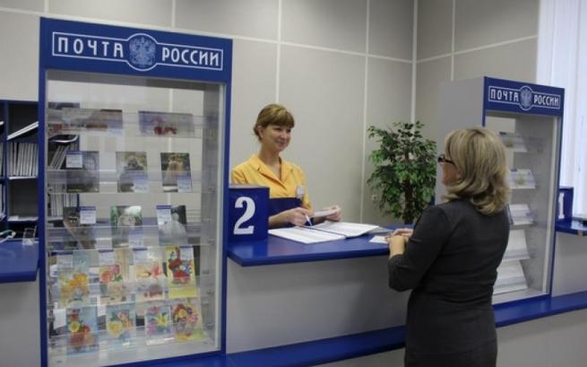 «Почта России» совместно с ВТБ24 создала «Почта банк»
