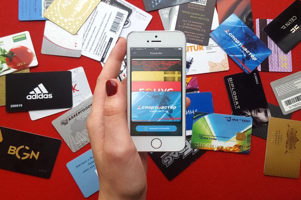 «Альфа-банк» стал владельцем 25% акций разработчика приложения для хранения карт «Кошелёк»