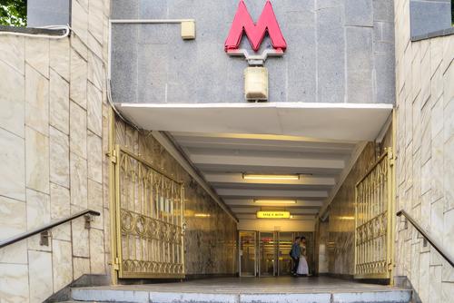 В московском метрополитене заработала экспресс-доставка посылок по России