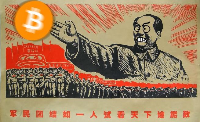 Китайцы сомневаются в биткоинах