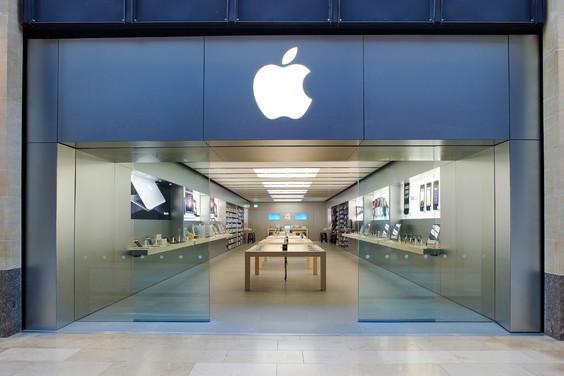 Интернет-магазин Apple Online Store в России закрыт для пересмотра цен
