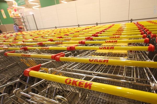 Ритейлер «О'Кей» заморозил цены на соцпродукты до 10 мая