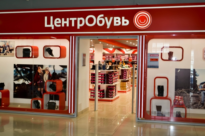 c2276232c Газпромбанк взыскал с поручителей «Центробуви» 4,6 млрд рублей - New ...