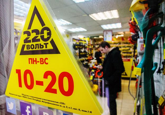"""DPD будет выдавать заказы через сеть """"220 Вольт"""""""