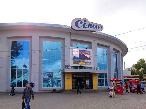 Крым лишится всех супермаркетов «Сильпо»