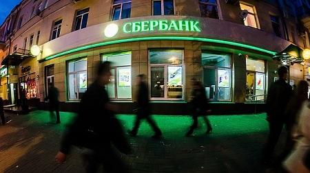 Главные экономические новости дня: «мягкие» санкции, прогноз Сбербанка и нефть в 20$