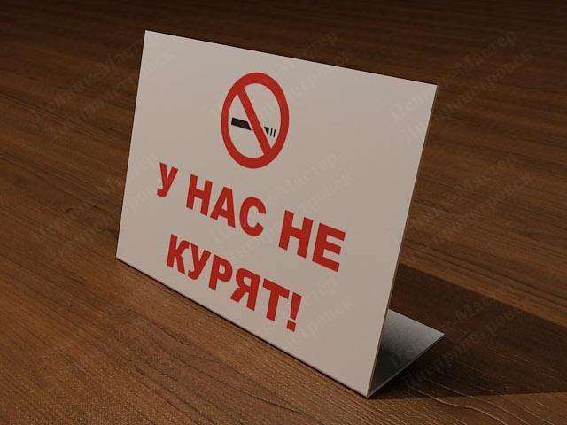 Финны готовы полностью запретить продажу сигарет