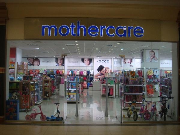 Новый магазин сети mothercare  появился в Мытищах