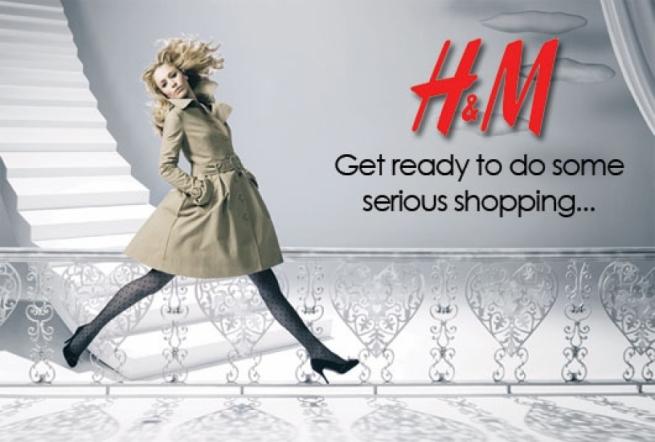 H&M требует от Forever 21 вернуть все вырученные деньги от продажи сумок Beach Please