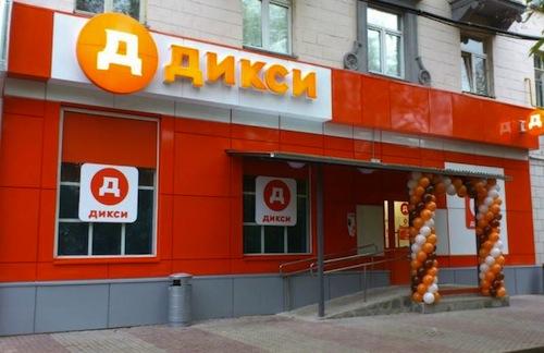 Россельхознадзор оштрафовал «Дикси» на 410 тыс рублей