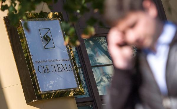 АФК «Система» разместила биржевые облигации на 10 млрд рублей