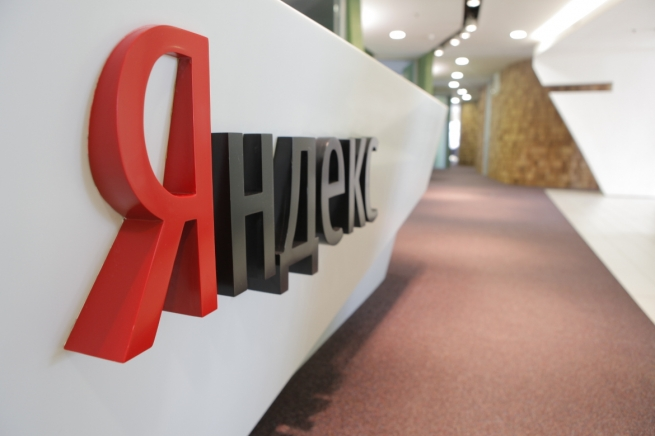 Яндекс тестирует новый маркет-плейс «Покупки»