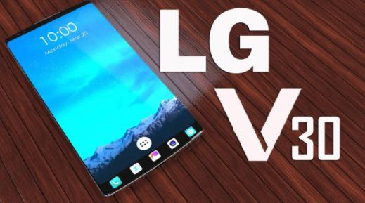 Вместе сV30 LGанонсирует V30 Plus