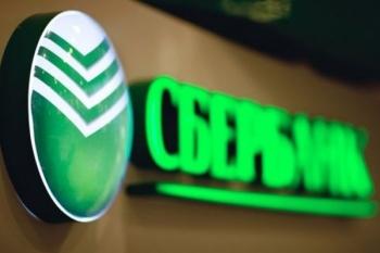 Сбербанк получил контрольный пакет акций сети Concept Club - New Retail fe691811662