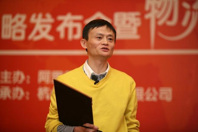 Alibaba откроет офис в России