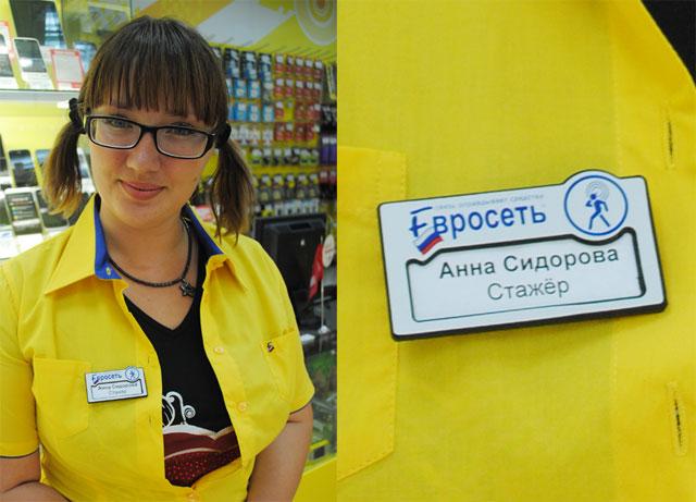 «Евросеть» наладила сотрудничество с «Дом.ru»