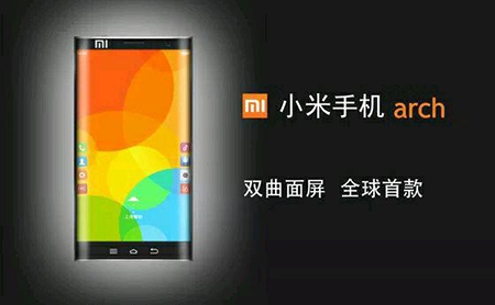 Бренд Xiaomi анонсировал смартфон с трехсторонним дисплеем