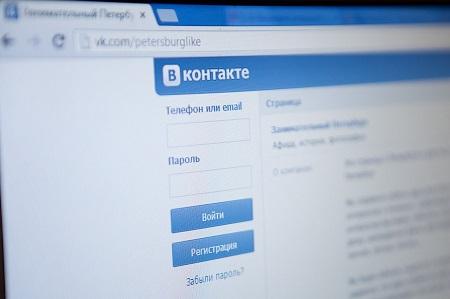 57% пользователей рунета смотрят видео через VK