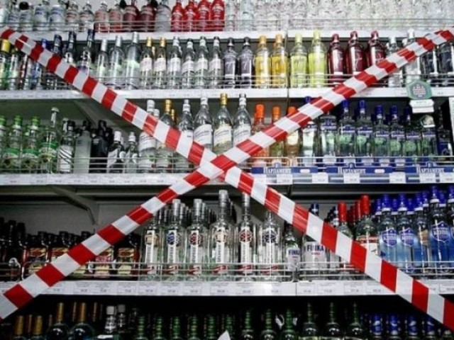Регионам могут дать право самостоятельно вводить запрет на продажу алкоголя