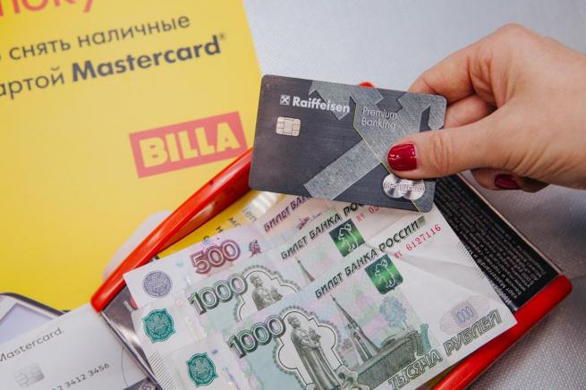 кредит наличными 1 млн займ онлайн на карту без процентов 30 дней моментально