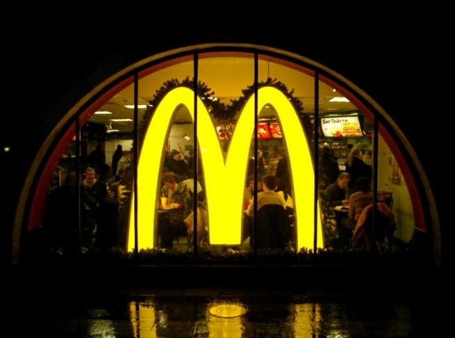 «Макдоналдсы» проверят во всех регионах Центральной России