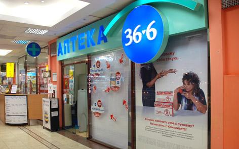 Акционеры «Аптечной сети «36,6» одобрили допэмиссию для слияния с A.v.e