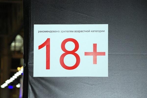 Магазины Петербурга обязали нанести на двери возрастную маркировку