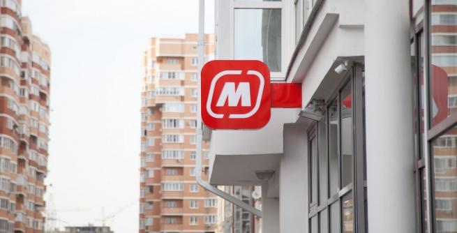 «Магнит» планирует сократить время редизайна своих магазинов