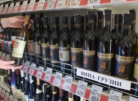 В 2015 году поставки грузинского вина в Россию могут резко сократиться