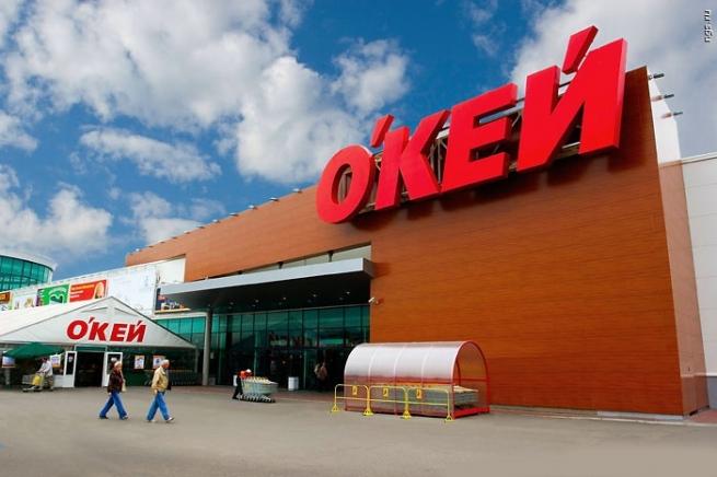 «О'КЕЙ» расширила доставку из интернет-магазина по Москве