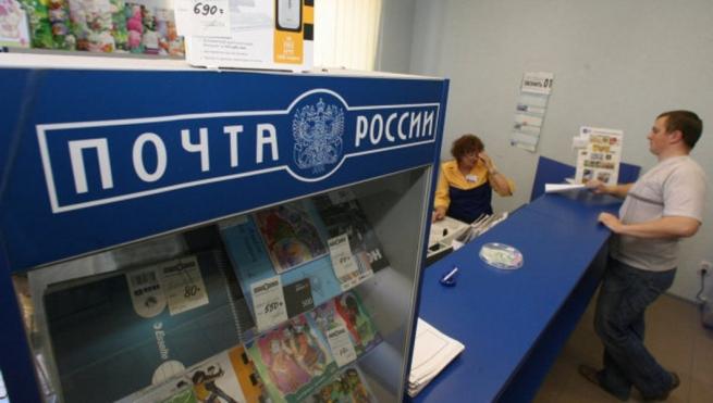 """""""Почта России"""" обработала более 37 млн международных отправлений в новогодний пиковый период"""