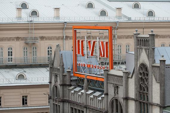 Владелец ЦУМа должен доплатить бывшему миноритарию 5,7 млн руб.