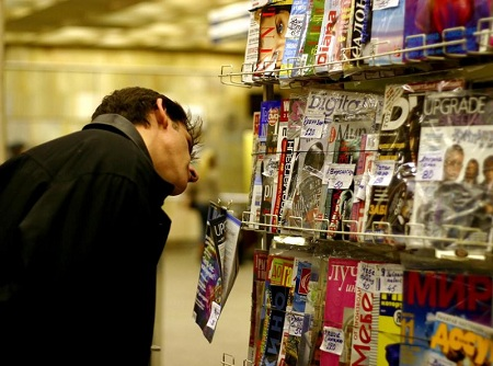 Минкомсвязи допустило рост стоимости газет и журналов до 50%