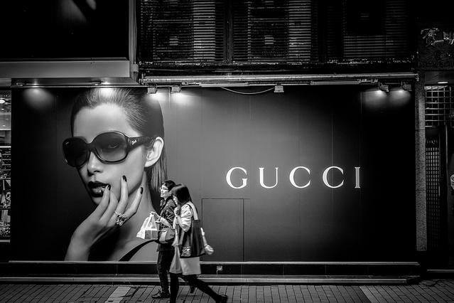 Gucci отстоял свой фирменный знак