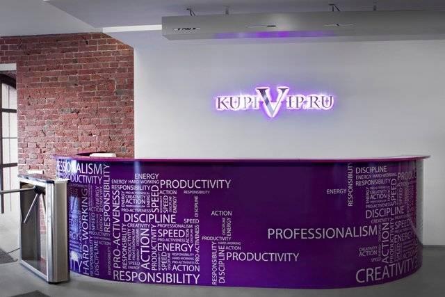 KupiVip займется обслуживанием мультибрендового интернет-магазина Paper-shop.ru