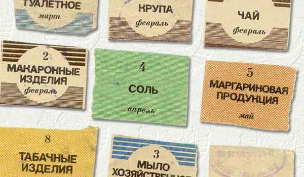 В РФ предложили ввести продуктовые карточки для малоимущих