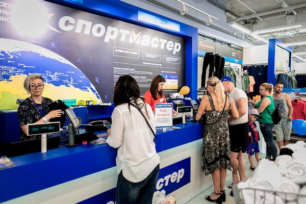 «Спортмастер» открыл магазин в Гатчине