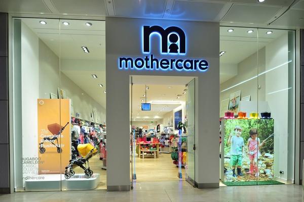 Mothercare открывает первый магазин в Краноярске