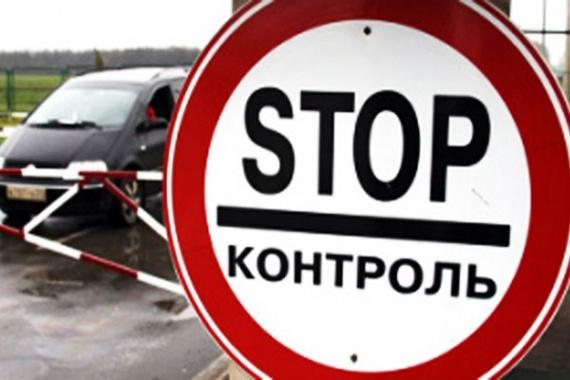 Россия, Казахстан и Белоруссия поставят барьер украинским товарам