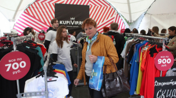 KupiVip будет развивать в столице стационарную сеть магазинов 7665312b2dc