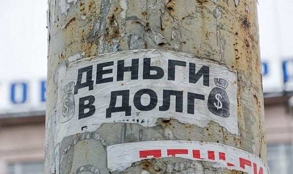 Главные экономические новости дня: рост «маленьких» кредитов и борьба с кризисом
