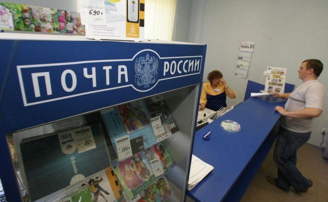 До конца года «Почта России» откроет три новых пункта международного почтового обмена