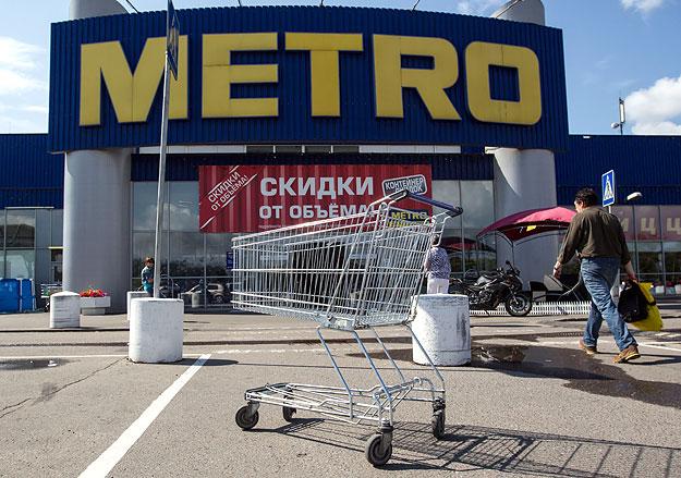 Metro и Auchan в Крыму становятся российскими