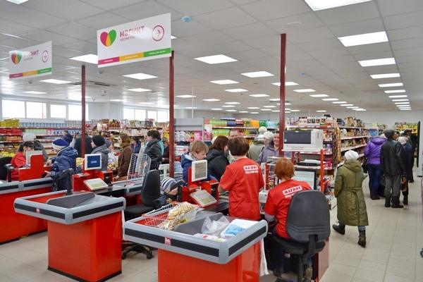 Магнит» открыл магазин оптового формата в Архангельске - New Retail a55a382fcc7