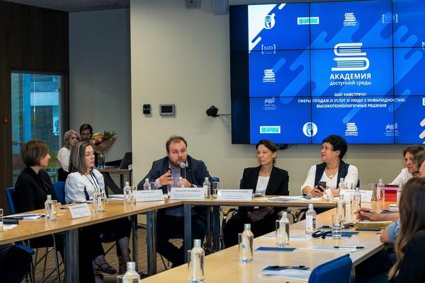 Итоги круглого стола «Шаг навстречу: бизнес и люди с инвалидностью»