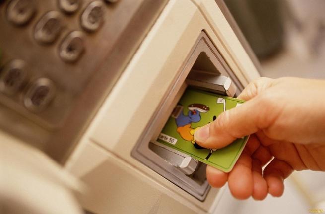 Правительство Украины будет штрафовать магазины за отказ от приёма платёжных карт