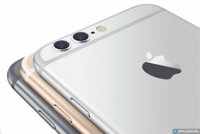 Новый iPhone от Apple оснастят двойной камерой