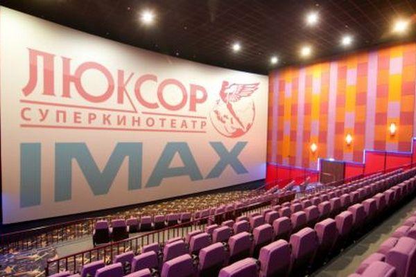 МТС-банк банкротит сеть кинотеатров «Люксор»