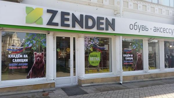 """ZENDEN запускает новую """"антисанкционную"""" рекламную кампанию"""