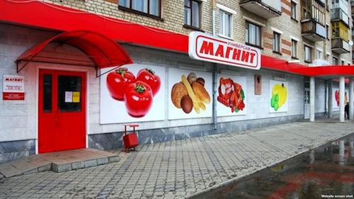 Средний чек в магазинах «Магнит» впервые сократился